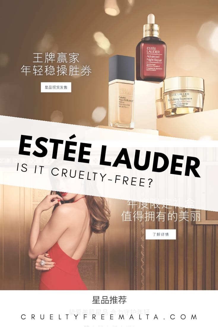 Is Estée Lauder cruelty-free?