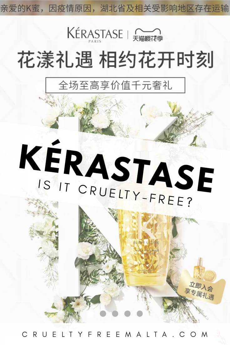Is Kérastase cruelty-free?
