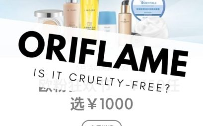 Is Oriflame cruelty-free?