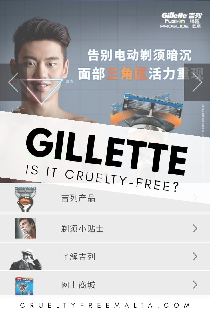 Is Gillette cruelty-free?